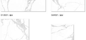 POLISHED DIAMOND GLAZED SERIES(会議室名)商品詳細
