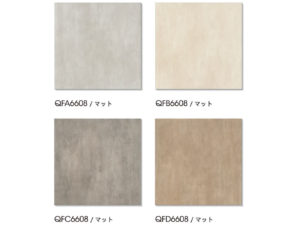 ARCHAIZE TILE SERIES(アトリエ作業場風)商品詳細