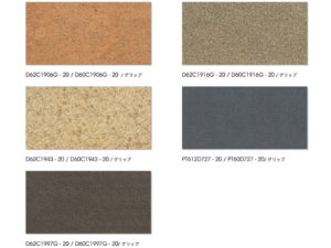 PAVING AND EXTERNAL TILE SERIES(白砂利・テーブル・椅子)商品詳細